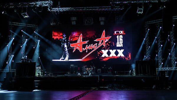 Группа Алиса соберет Олимпийский на юбилейный концерт XXX лет
