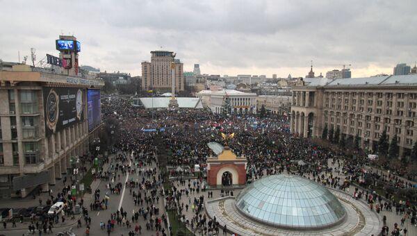 Акция сторонников евроинтеграции Украины. Архивное фото