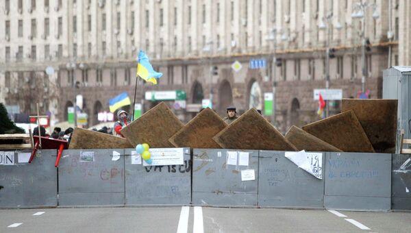 Баррикады у городской администрации в Киеве
