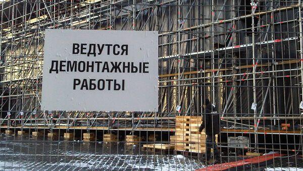 Демонтаж павильона Louis Vuitton продолжается на Красной площади. Фото с места событий