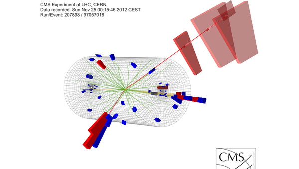 Распад бозона Хиггса на два тау-лептона