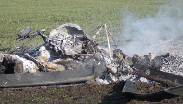 На месте падения вертолета в ростовском Муравейнике