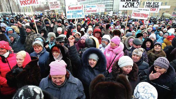 Митинг против закрытия Гусинобродского рынка в Новосибирске, архивное фото