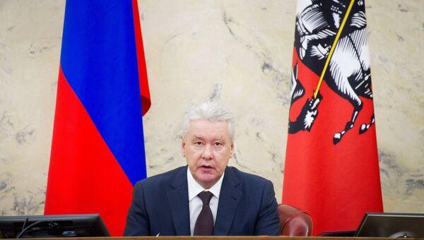 С.Собянин провел заседание правительства Москвы