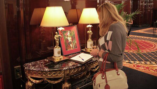 Лоты тихого аукциона в холле отеля Ritz-Carlton Moscow. Архивное фото