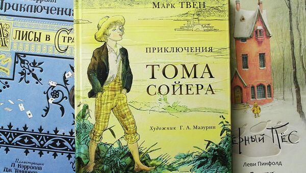 Приключения Тома Сойера Марк Твена. Архивное фото