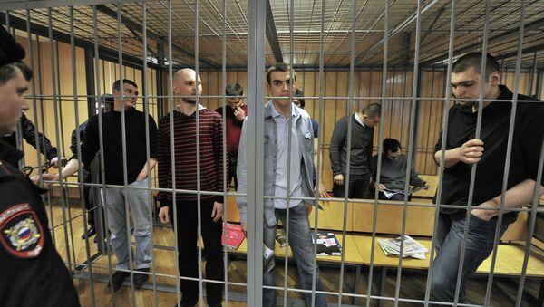 Обвиняемые по делу о массовых беспорядках на Болотной площади 6 мая 2012. Архивное фото