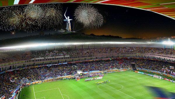 Стадион в Волгограде