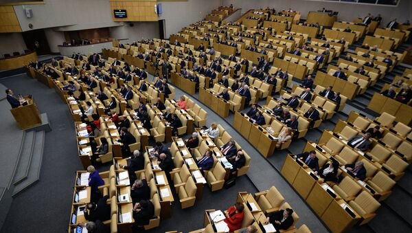 Пленарное заседание Госдумы. Архивное фото