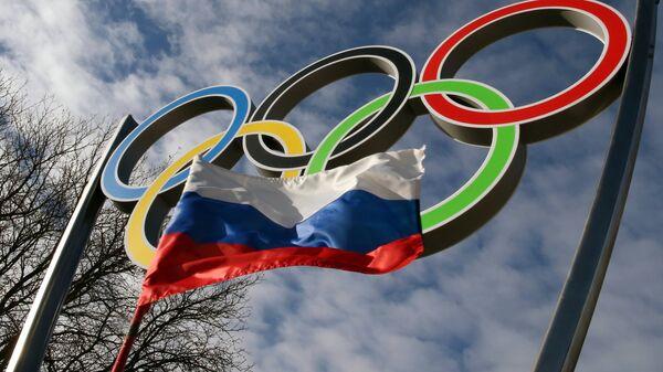 Олимпийские кольца, архивное фото