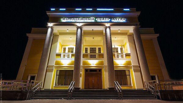 Молодежный театр Алтая, архивное фото