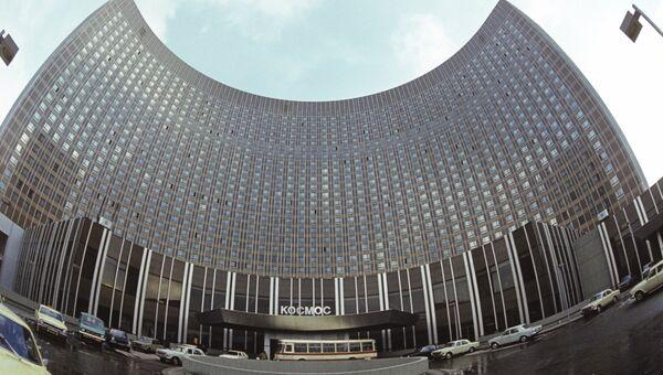 Гостиница Космос, архивное фото