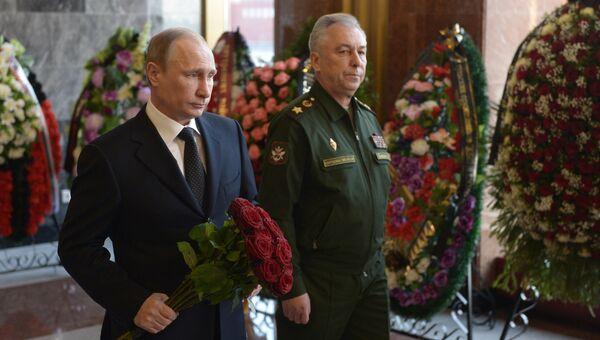 В.Путин на церемонии прощания с М.Калашниковым. Фото с места события