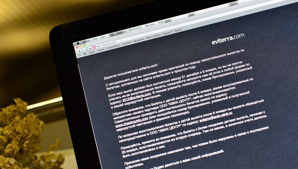 Сотрудники компании Эвитерра Трэвел попали под следствие за аферу с билетами