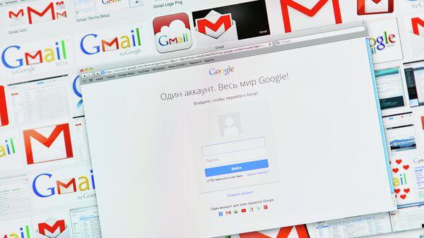 Сайт почтового сервиса Gmail