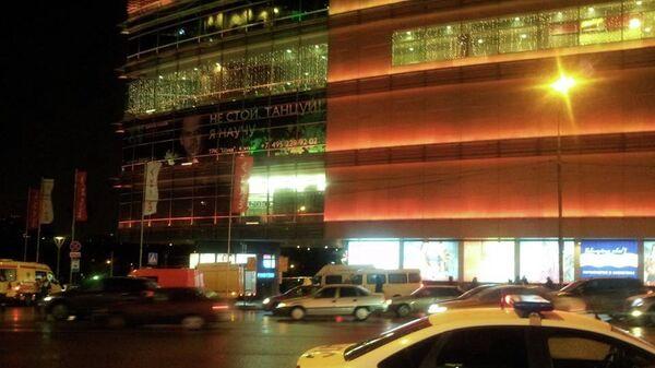 ТЦ Щука в Москве