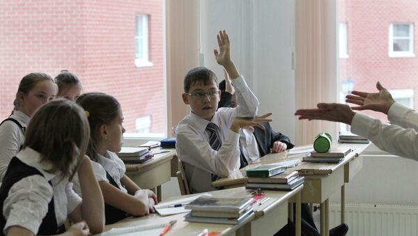 Школьники, архивное фото