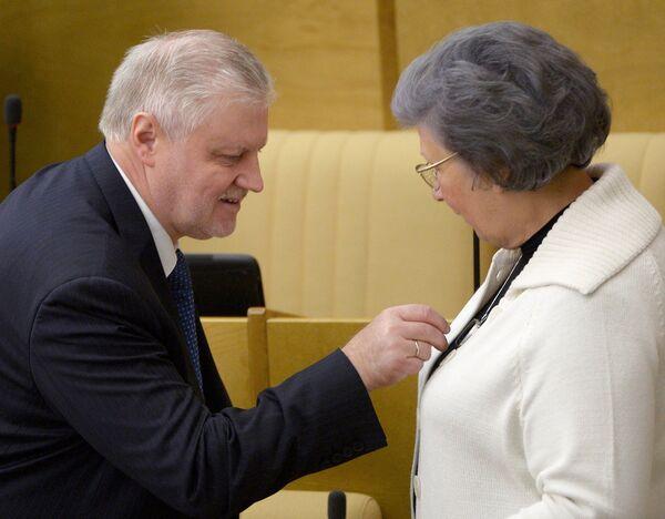 Первое пленарное заседание весенней сессии Госдумы РФ
