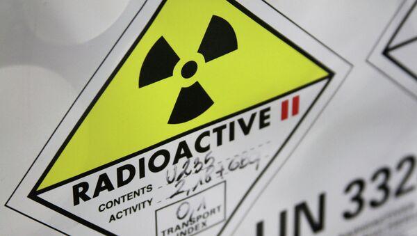 Бочка с ураном