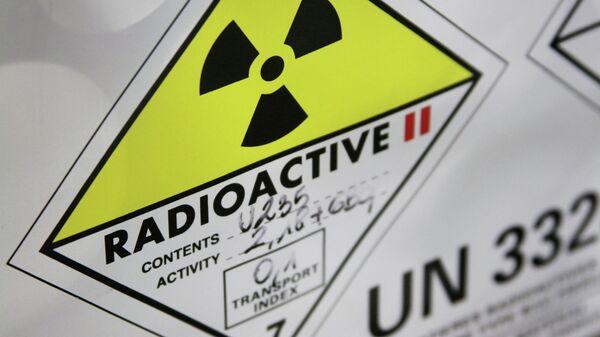 Бочка с низкообогащенным ураном