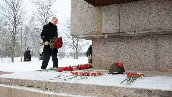Владимир Путин на мероприятиях по случаю 70-летия освобождения Ленинграда от блокады, фото с места события