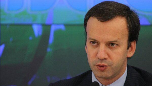 Аркадий Дворкович, архивное фото