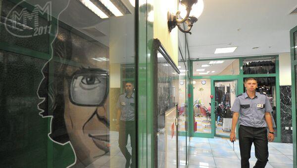 Офис МММ 2011 у станции метро Речной вокзал в Москве. Архивное фото