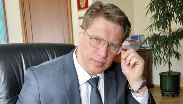 Исполняющий обязанности руководителя Росздравнадзора Михаил Мурашко