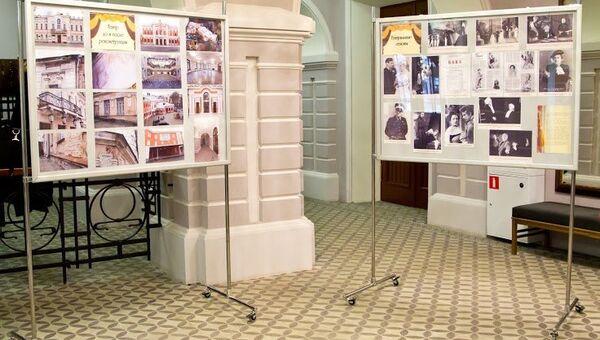 Открытый после реконструкции драмтеатр в Пскове. Архивное фото