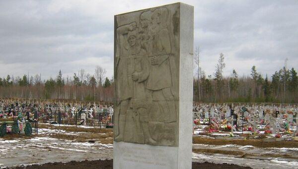 Памятник организаторам партизанского движения в селе Кежма Красноярского края, архивное фото