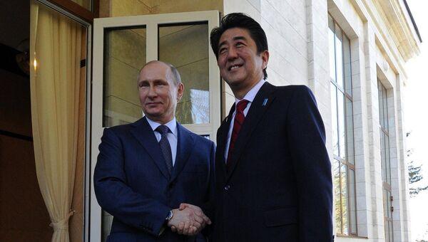 Президент России Владимир Путин и премьер-министр Японии Синдзо Абэ в Сочи