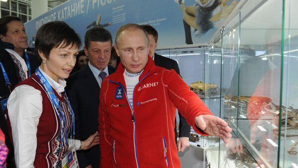 В.Путин посетил Дом российского болельщика в Сочи