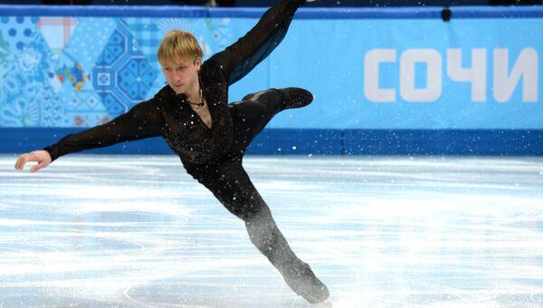 Олимпиада 2014. Фигурное катание. Команды. Мужчины. Произвольная программа