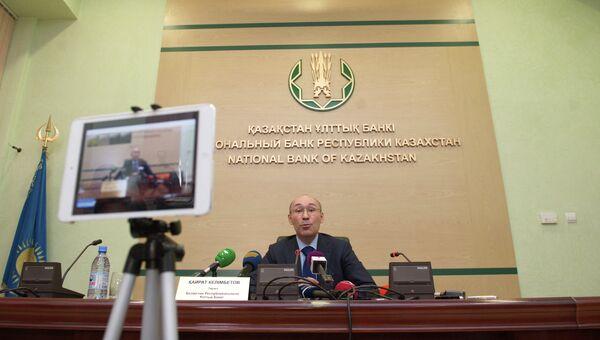 Глава Нацбанка Казахстана Кайрат Келимбетов на пресс-конференции в Алма-Ате, архивное фото