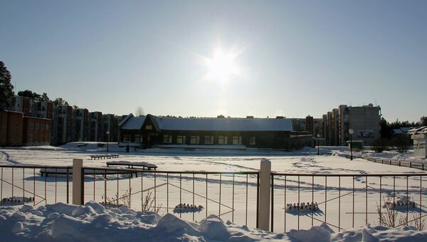 Город Кедровый Томской области