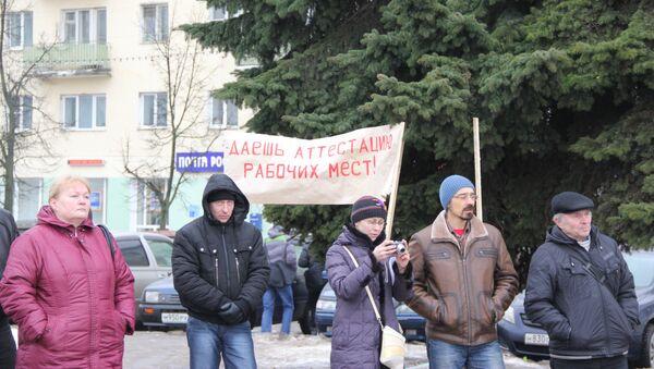 Жители Кологрива в Костроме протестуют против развала заповедника Кологривский лес