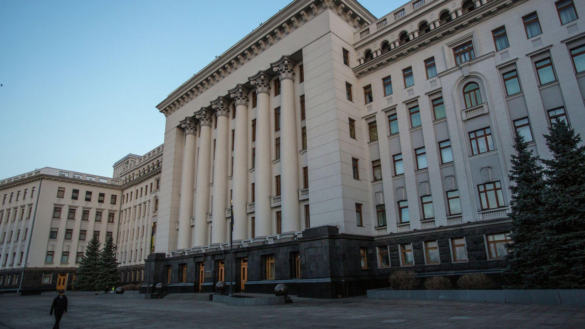 Здание администрации президента Украины в центре Киева. Милиция покинула территорию правительственного квартала - РИА Новости, 1920, 25.11.2020