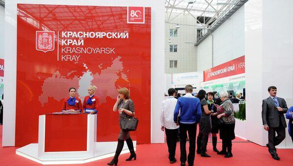 Красноярский экономический форум-2014