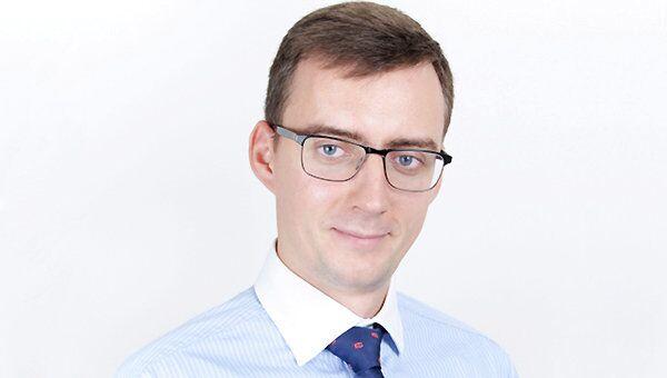 Программный директор Российского совета по международным делам (РСМД) Иван Тимофеев