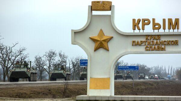 Ситуация в Крыму, архивное фото