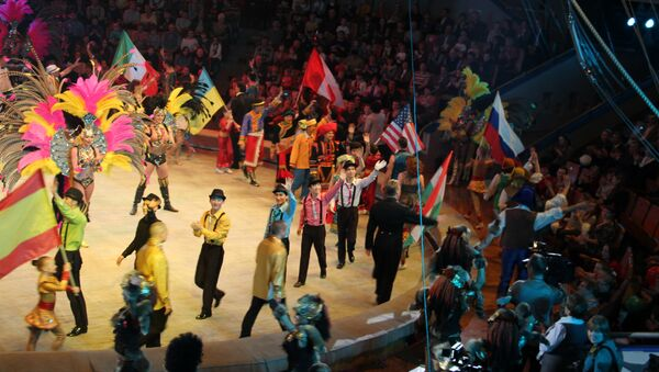 Открытие фестиваля циркового искусства в Ижевске