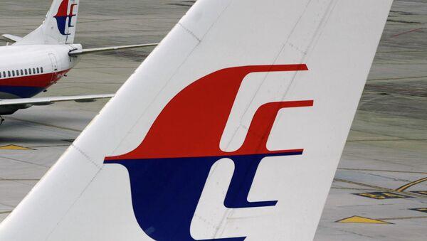 Самолеты компании Malaysia Airlines. Архивное фото