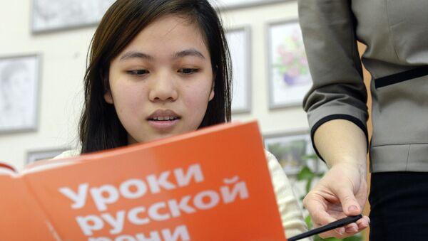 Обучение мигрантов русскому языку. Архив