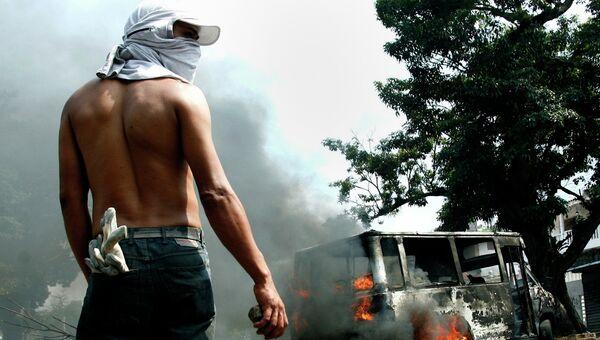 Акции протеста против правительства Николаса Мадуро, фото с места события