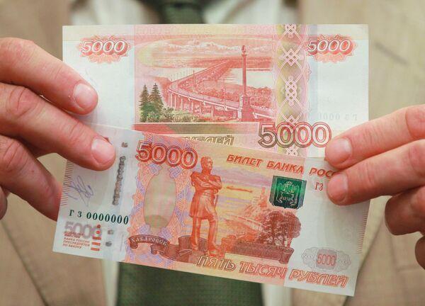рубли банкнота купюра деньги