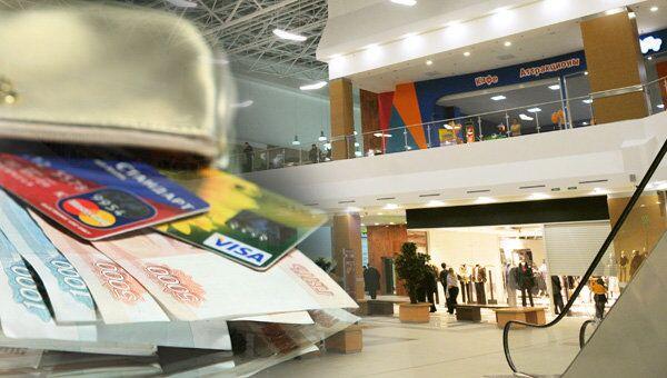 торговый центр, деньги, рубли, цены, пластик карты, бутик, магазин