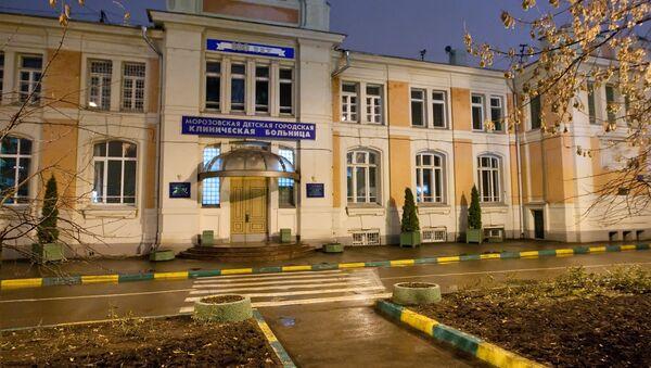 Морозовская детская городская клиническая больница. Архивное фото