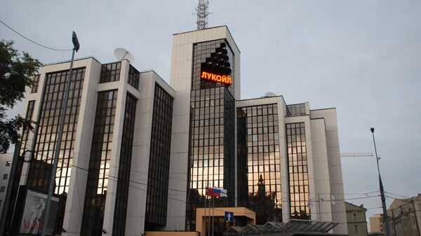 Здание Лукойла