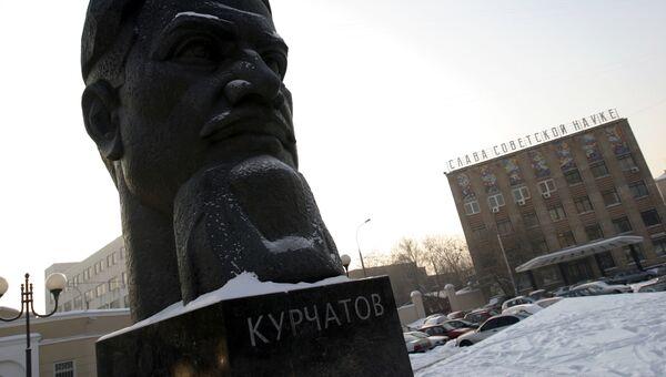 РНЦ Курчатовский институт. Архивное фото