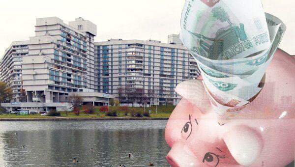 деньги под недвижимость красноярск